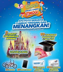Liburan Gratis Ke Disneyland Jepang Yuuk!