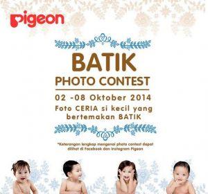 Menyambut Hari Batik