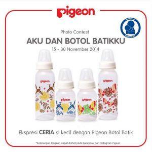 botol batik