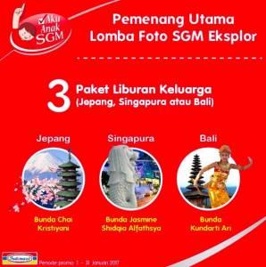 53 Pemenang Final Lomba Foto SGM Eksplor - Indomaret