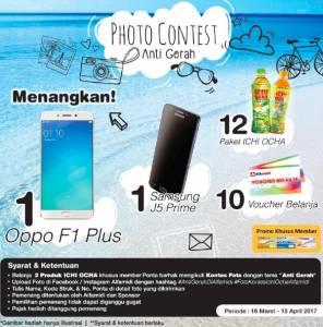 Photo Contest Anti Gerah - Alfamidiku Berhadiah Oppo F1 Plus
