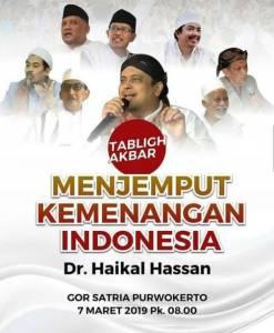 Tabligh Akbar Ustadz Haikal : Menjemput Kemenangan (Gor Satria Purwokerto)